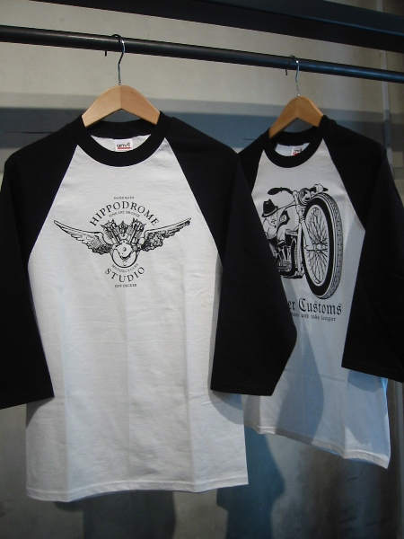 HS by JD Raglan Tee 062910.JPG