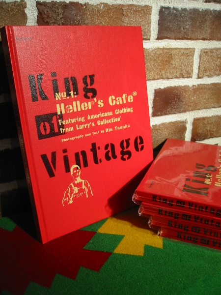 King of vintage by Rin Tanaka.JPG